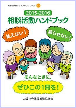 book20150626.jpg