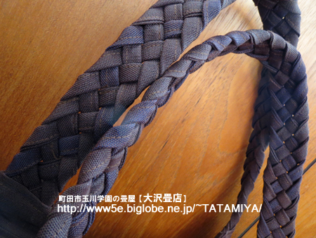 東京都町田市玉川学園の畳屋「大沢畳店」 へりで作った「ベリバッグ」(¥5,000)