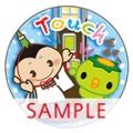 3)touch!bdg.jpg