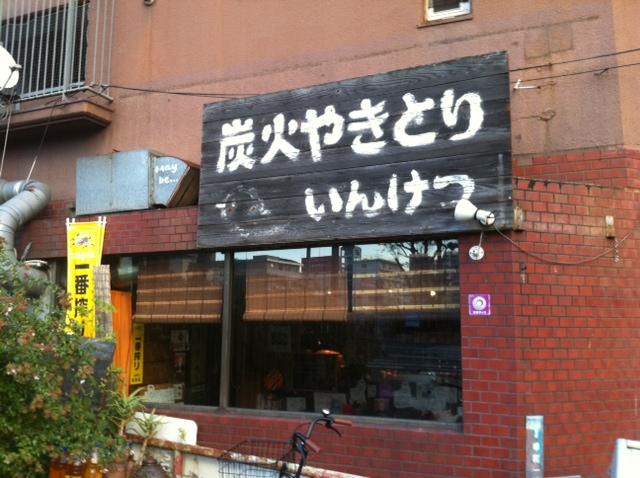 いんけつ桜川.JPG