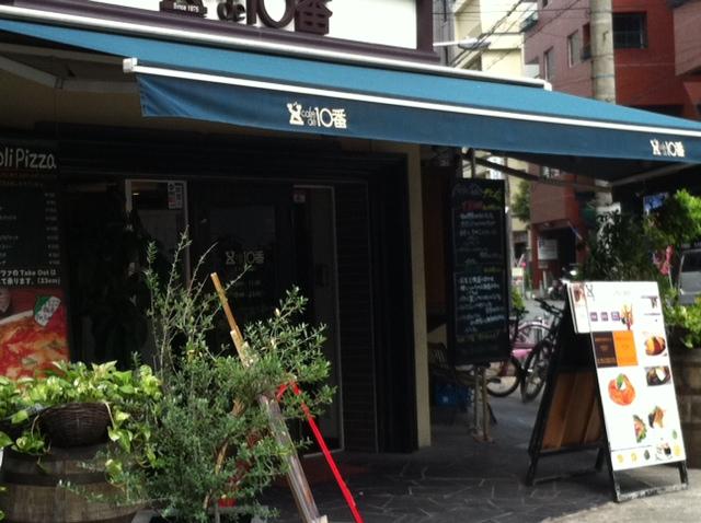 Cafe de 10番 久太郎店