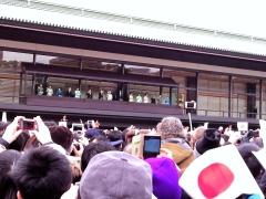 天皇陛下、美智子妃殿下はじめ多くの皇族方がお出ましになりました。今年から佳子様も参加されています。
