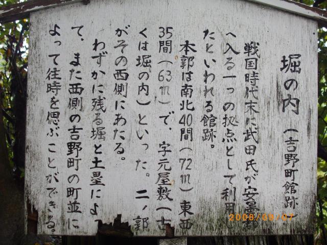 yosinomachiyakata (13)