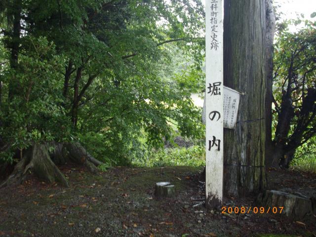 yosinomachiyakata (12)