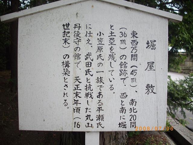 yosinomachihoriyasiki (15)