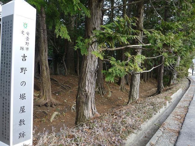 yosinomachihoriyasiki (3)