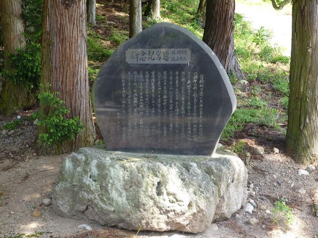 uyamasi3 (2)