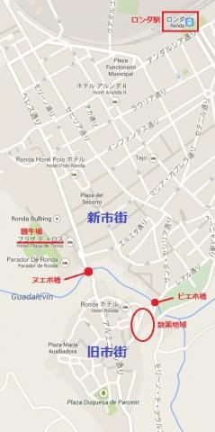 ロンダ マップ 3