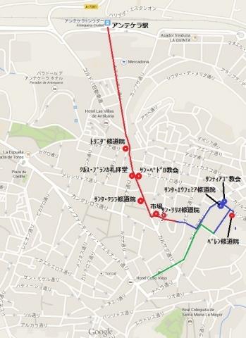 Mapa de Antequera 02