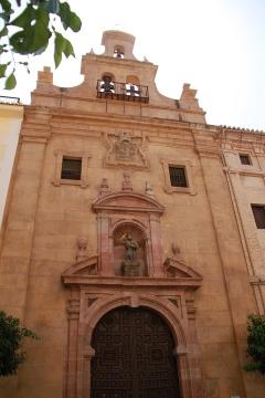 20140718-762 Antequera Iglesia de San Juan de Dios