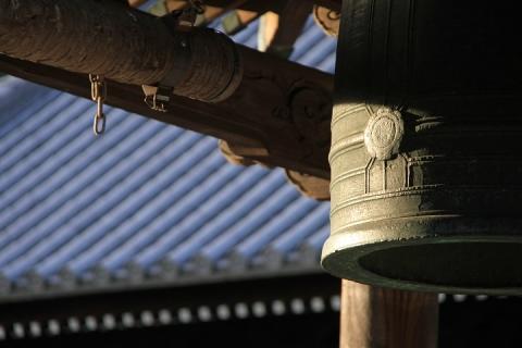 558 称名寺