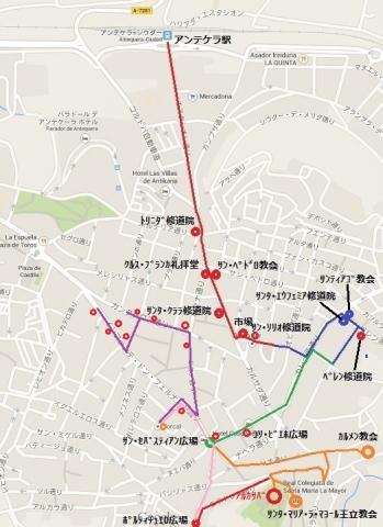 Mapa de Antequera 06
