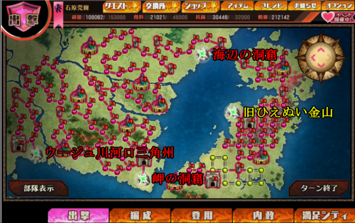 s_地図 2枚目 一般