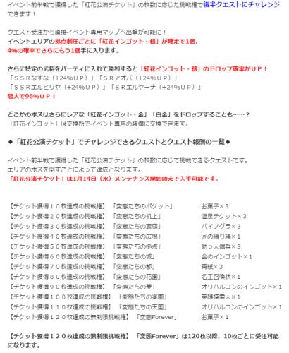 s_変ポケ バグ3