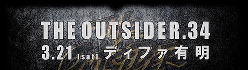 outsider34.jpg