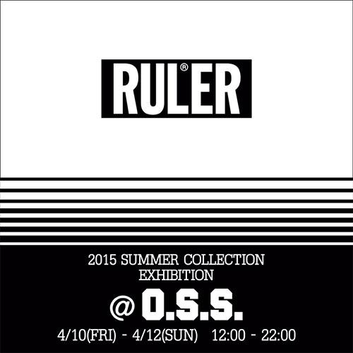 ruler_2015summer_at_oss.jpg