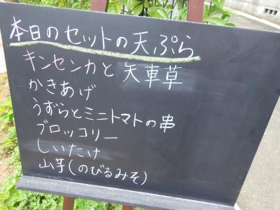 天空のぽ (9)