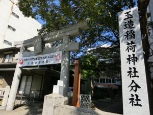 20150221_1東雲稲荷神社