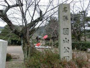 20150307_06円山公園