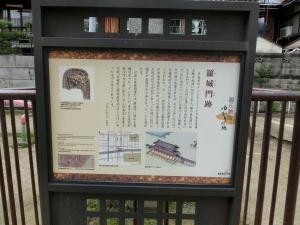 20150308_15羅城門跡