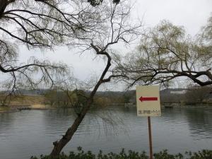 20150315_04酒津公園