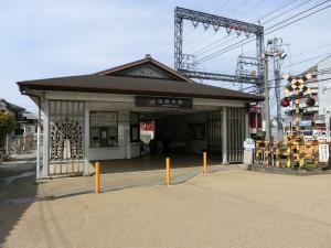 20150321_46当麻寺駅