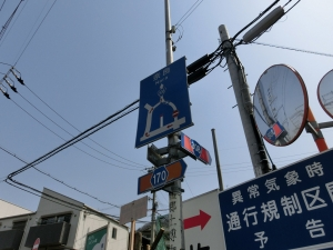 20150322_02街道入口