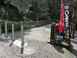 20150322_04椋ケ根橋