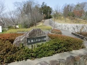 20150322_39大瀬ふれあい公園