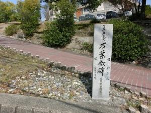 20150322_40道標