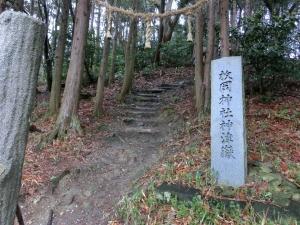 20150405_05枚岡神社神津嶽