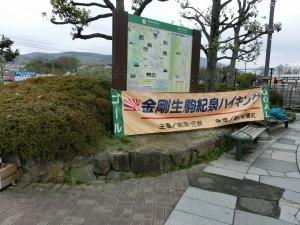 20150405_25近鉄東山駅