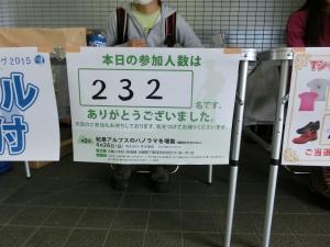 20150405_26参加者