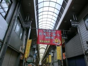 20150412_20九条商店街