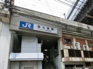 20150412_24西九条駅
