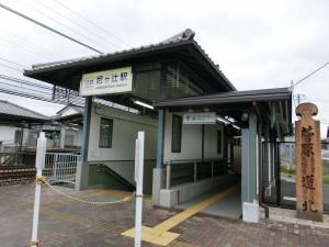 20150417_11尼ヶ辻駅