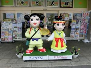 20150417_45天理駅