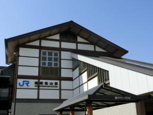 20150418_01嵯峨嵐山駅