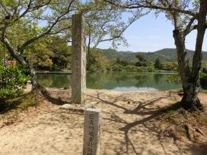 20150418_06大覚寺大澤池