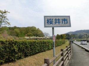 20150419_17桜井市へ