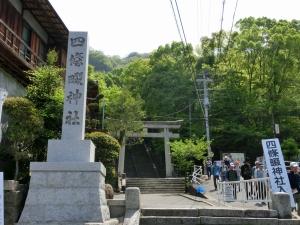 20150425_02四条畷神社
