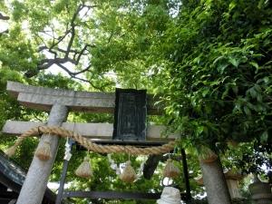 20150425_16三嶋神社