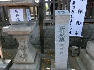 20150425_18三嶋神社