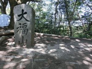 20150426_16大福山