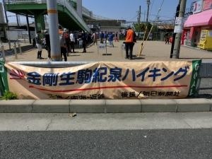 20150426_31ゴール旗
