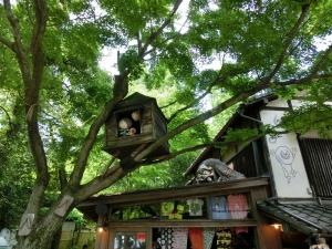 20150502_15鬼太郎茶屋