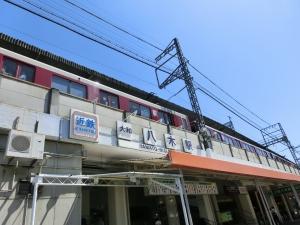 20150505_01大和八木駅