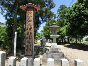 20150505_20多神社