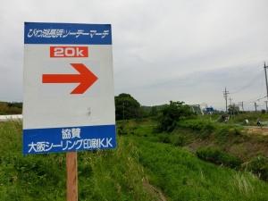 20150509_13矢倉川