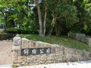 20150510_07錦織公園